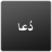 Duas - Shia Multimedia