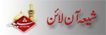 Shia-Online