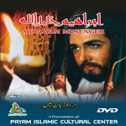 Urdu Islamic Movie - Abraham Messenger (A.S)