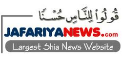 Jafariya News - Shia Multimedia