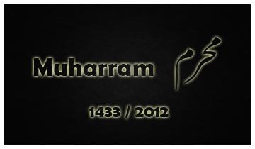 Nohay 2012 - Shia Multimedia