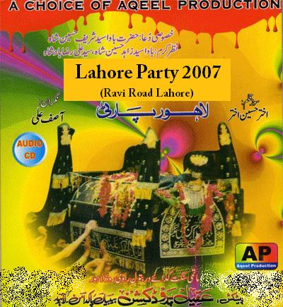 Lahore Party 2007 - Shia Multimedia
