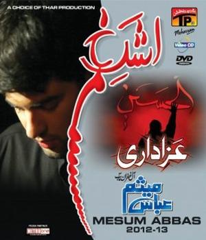 Mesum Abbas 2013 - www.ShiaMultimedia.com