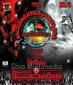 Nadeem Sarwar 2013 - www.ShiaMultimedia.com