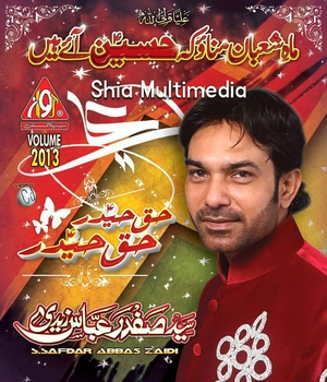 Safdar Abbas 2013 - www.ShiaMultimedia.com