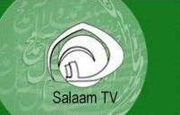 Salaam TV - Shia